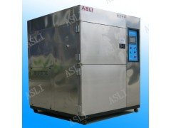 900L冷热冲击试验机