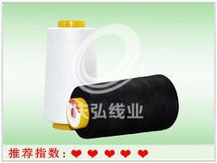 哪里的长绒棉纯棉线:广东价格划算的长绒棉纯棉线