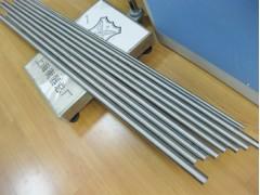 上海貴鈦為您供應專業制造鈦棒鋼材:鈦合金棒鈦光棒