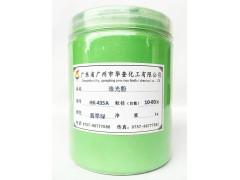 廣州油漆彩色珠光粉 涂料用珠光粉價格及行情