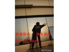 南京建鄴區清洗保潔公司 開荒保潔 玻璃清洗日常打蠟 瓷磚美縫