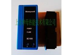 霍尼韋爾BC1000 高品質火焰監視器