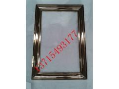供應不銹鋼鏡框  藝術現代油畫室不銹鋼畫框專業定制