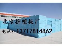 挤塑板价格,北京挤塑板价格