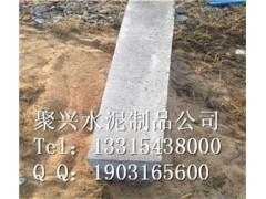 混凝土標志樁