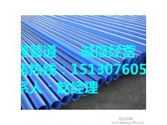 矿用钢管、矿用涂塑钢管、矿用正负压通风用涂塑钢管库存