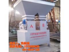 雙稱煤炭包裝機/38塊煤炭包裝秤