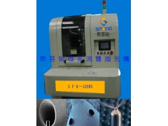 磨粒流-----東莞斯菩銳精密機械為你提供專業的內孔拋光方案