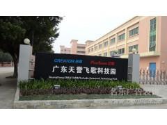 东莞形象墙专业制作  热线:18929412888(戴先生)