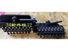 0.2—0.5mm鋼絲繩校直器