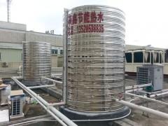 泉鑫节能供应良好的空气能热水工程_空气能热泵热水工程
