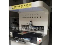 LED封膠機  灌膠機 COB晶片點膠機 電子產品點膠機