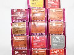 优惠的博彩染发剂【荐】|新型容易上色的染发剂