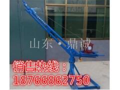 重庆室外全角型吊运机 电动起重葫芦 家用起吊机 小型起重机