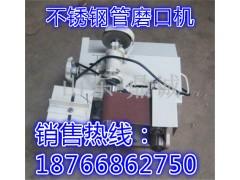 江蘇南京不銹鋼管防盜窗樓梯扶手管子打弧機 適用于裝修行業