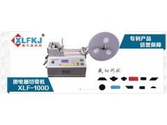 自动点数机价格,SMD零件点数机,测漏SMD零件计数器盘料机