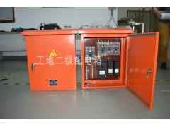 供應施工現場二級配電箱 380V配電箱