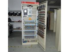 LED智能配電柜 落地式配電箱 專業定制