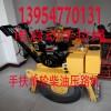 央视上榜小型压路机厂家座驾式小型振动压路机价格