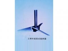 內蒙古化工設備——專業的化工設備及配件制作商