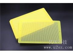 MLCC沾銀板生產定制 優圖科技