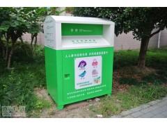 舊衣回收箱|衣物循環箱|合肥躍強