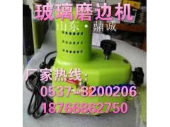 河南鄭州手提式玻璃磨邊機配水管 多功能石材陶瓷曲直磨邊機