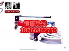 黑龙江鸡西手动液压弯管机 轻便高效 可做千斤顶使用 五金工具