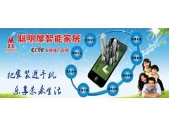 河南智能家居智能指紋鎖廠家招商加盟