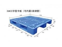 南宁食品业防潮用垫板 干货食品防潮地台板