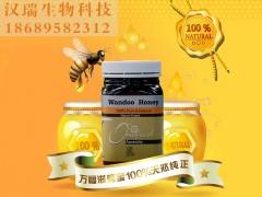 采购价格合理的澳大利亚进口旺督蜂蜜就找汉瑞生物科技公司,原装进口蜂蜜