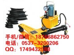 鄂州2寸3寸4寸6寸电动液压弯管机 轻便实用钢管折弯机