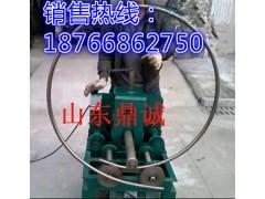 福建厦门多功能立式滚动式电动方管圆管弯管机 钢管弯圆机