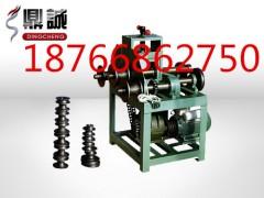鋼管圓弧成型機 方管電動壓彎機 多功能彎圓機 鋼管折彎機