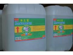 MJB木潔寶-膠合板專用防霉劑