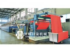 江苏拉幅定型机:供应福建优质的HSMFS-328定型机