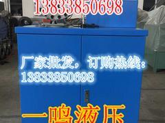 在哪容易买到优惠的钢管缩管机——钢管缩管机型号