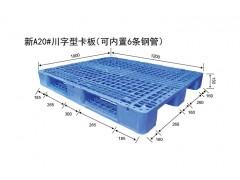 南寧托盤廠家 廣西塑膠托盤供應商