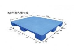 廣西桶裝水墊板 桶裝水隔離板