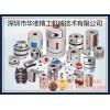 深圳华准精工大量供应重型膜片联轴器, 重型膜片联轴器