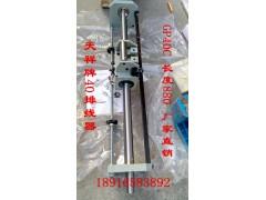 光桿排線器  5mm鋼絲繩排線器  GP40排線器