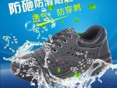 耐用的劳保鞋当选新东阳劳保用品——劳保鞋哪里买