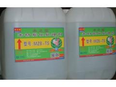 板材表面炭化處理劑