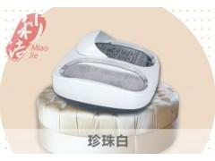 武汉市世?#22270;?#19994;·声誉好的秒洁鞋底清洁机供应商:秒洁鞋底清洁器价钱如何