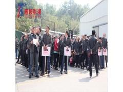 廣州騰視活動拍攝價格實惠 專業拍攝制作公司13538983252