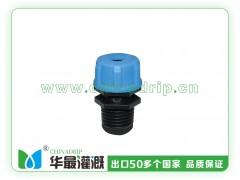 高品质管用配套工具供应尽在华最灌溉:价格便宜打孔器