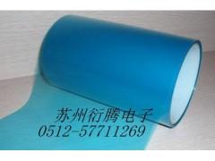 桂林市蓝色PET离型膜