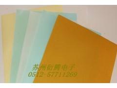 柳州市黃色格拉辛紙離形紙