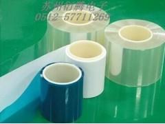 宁海市镜片保护膜