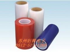 泰州市不銹鋼板保護膜 表面保護膜